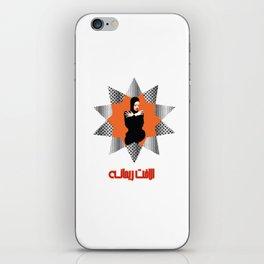 Khalijified Celebs 2 iPhone Skin