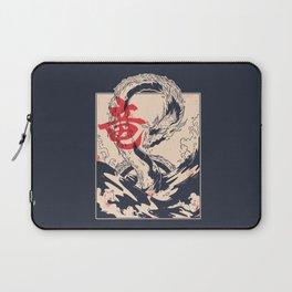 Japanese Sea Dragon Laptop Sleeve