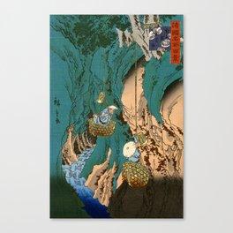 Mushroom Gatherers Canvas Print