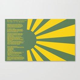 Bushido Warrior 7-5-3 Code (The Way of the Warrior) 10b Canvas Print