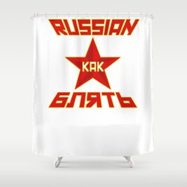 Russian as Blyat RU Shower Curtain