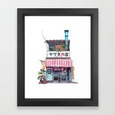 Tokyo storefront #01 Framed Art Print