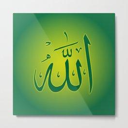 Name of Allah in Arabic Metal Print