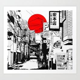 Tokyo street sunrise Art Print