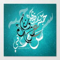arabic Canvas Prints featuring Arabic by apostrophe