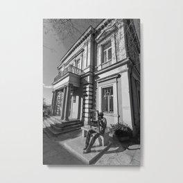 Plovdiv Bulgaria 2 Metal Print