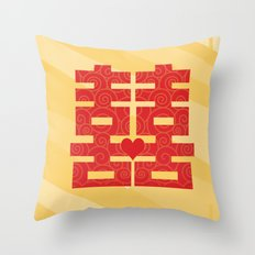 double happiness Throw Pillow