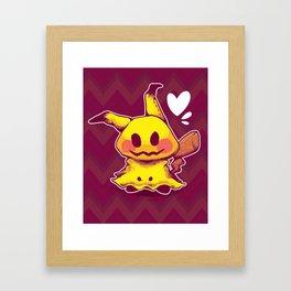 CopyKu Framed Art Print