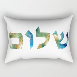 Colorful Shalom 25 - Jewish Symbol Art - Sharon Cummings Rectangular Pillow