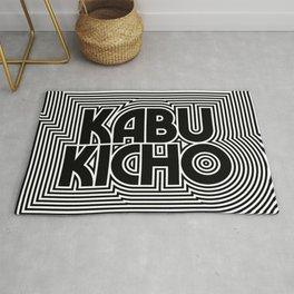 Shinjuku Kabukicho Tokyo Neighbourhood Text Pattern Japan Rug