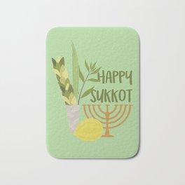 Sukkot Shalom Best Wishes for the Sukkot Holiday Bath Mat