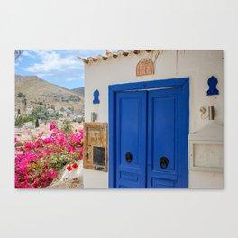 The Way to Greece VI Canvas Print