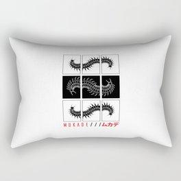 Mukade | ムカデ Rectangular Pillow