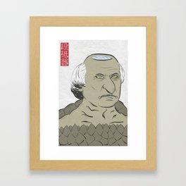 """Andrew """"河童"""" Johnson Framed Art Print"""