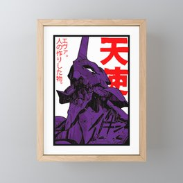 Evangelion robot kanji Chiffon Top t shirt Framed Mini Art Print