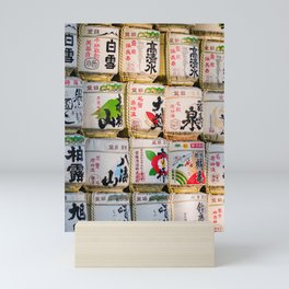 Sake Barrels | Meiji Shrine, Tokyo, Japan Mini Art Print