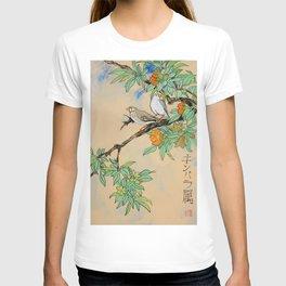 Amadina on the branch Japan Hieroglyph original artwork in japanese style J108 painting by Ksavera T-shirt