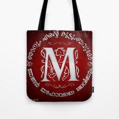 Joshua 24:15 - (Silver on Red) Monogram M Tote Bag