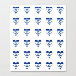 flag of israel 6-יִשְׂרָאֵל ,israeli,Herzl,Jerusalem,Hebrew,Judaism,jew,David,Salomon. Canvas Print