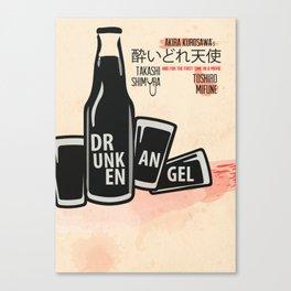 Drunken Angel, Akira Kurosawa, minimalist movie poster, Toshiro Mifune, japanese film, Yakuza Canvas Print