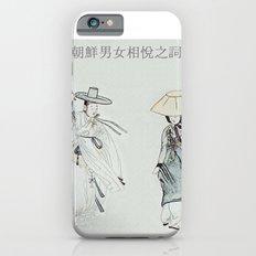 Ambos Slim Case iPhone 6s