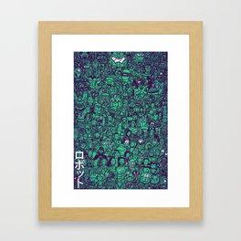 Domo Arigato Framed Art Print