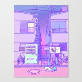 Pastel Tokyo Cats Canvas Print