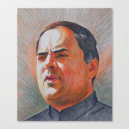 Scion - Rajiv Gandhi - Crayons Canvas Print