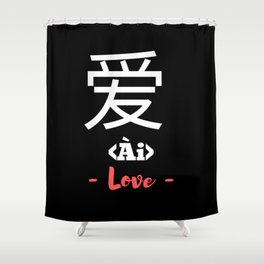 Love In Chinese/Japanese Shower Curtain