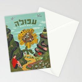 Afula Stationery Cards