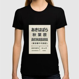 Vintage Japan Train Station Sign - Akihabara Tokyo Cream T-shirt