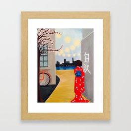Heiwa - Japanese for Peace Framed Art Print