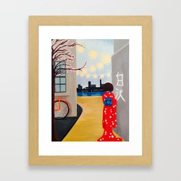Heiwa - Japanese for Peace Framed Art Print