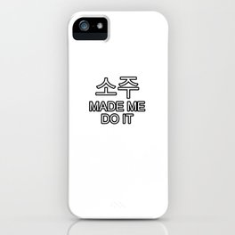 Soju drink alcohol Gift iPhone Case