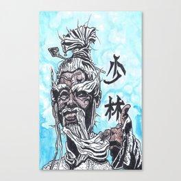 Shaolin Master Canvas Print