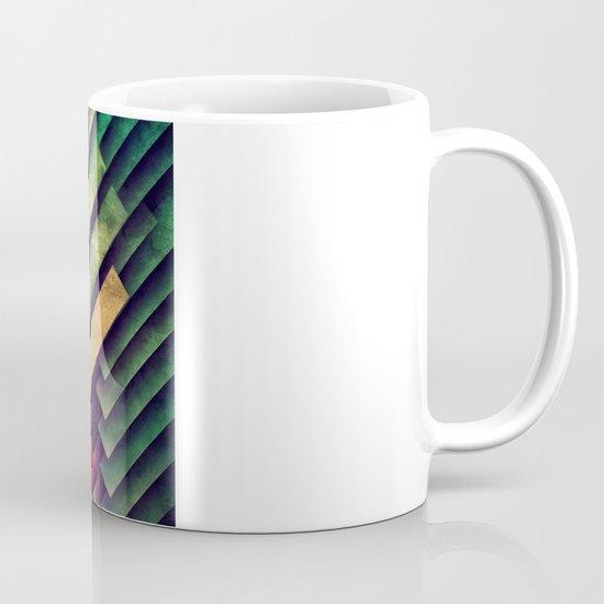 wype dwwn thys Mug