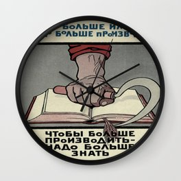 Vintage poster - Soviet Union Wall Clock