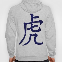 Chinese Year of the Tiger Hoody