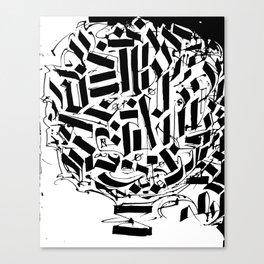 CALLIGRAPHY N°2 ZV Canvas Print