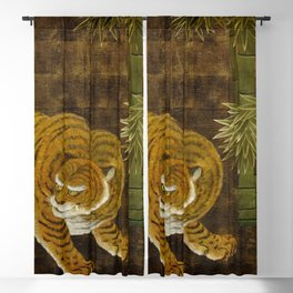 Japanese Tiger in Bamboo Grove Vintage Gold Leaf Screen Blackout Curtain