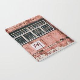 Aging Pink Facade, Hong Kong Notebook