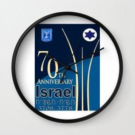 Israel's 70th Anniversary (Hebrew Dates) Wall Clock