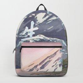 The Kawaguchi Trail Backpack