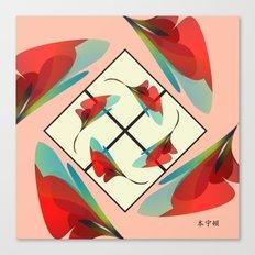 Fleuron Composition No. 177 Canvas Print