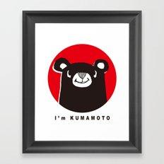 I'm KUMAMOTO JAPAN Framed Art Print