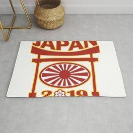 Japan 2019 Rugby Ball Pagoda Rug