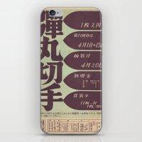 "dangan ronpa iPhone & iPod Skins featuring Advertisement of ""Dangan Kitte"" (One of Japanese War Bond). by Chateau Partay"