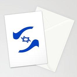 flag of israel 11-יִשְׂרָאֵל ,israeli,Herzl,Jerusalem,Hebrew,Judaism,jew,David,Salomon. Stationery Cards