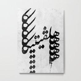 Helvetica 003 Metal Print