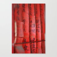 chinese Canvas Prints featuring Chinese by FranzyCat